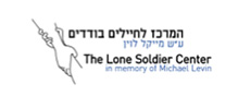 The Lone Soldier Center